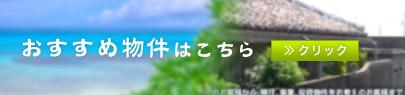 banner-sample